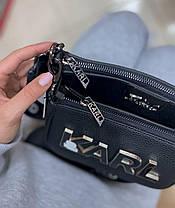 "Сумка Karl Lagerfeld ""Чорна"", фото 2"