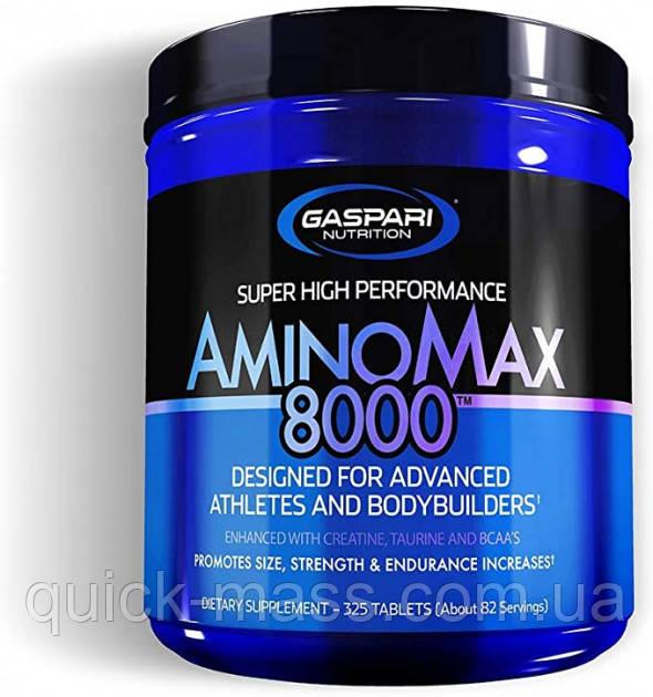Аминокислоты Gaspari Nutrition Aminomax 8000 325 таблеток