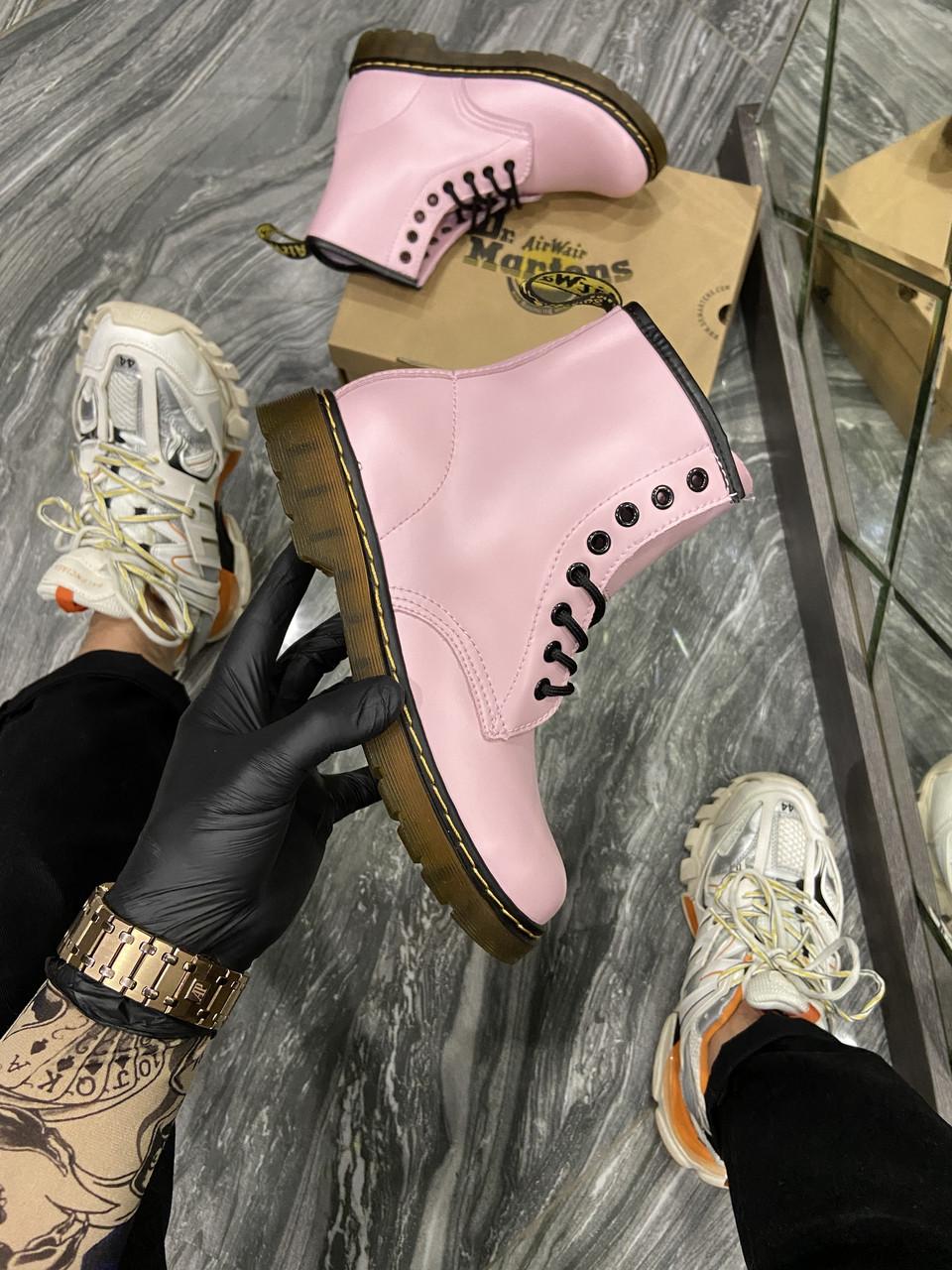Dr Martens 1460 Pink (Термо) (Розовый)