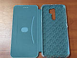 Чехол- книга Premium для Xiaomi Redmi 9   (серебро), фото 3