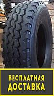 Грузовые шины 295/80 r22,5 KAPSEN HS268