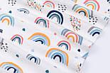 """Фланель дитяча """"Різнокольорові веселки"""" на білому тлі, ширина 240 см, фото 4"""