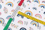 """Фланель дитяча """"Різнокольорові веселки"""" на білому тлі, ширина 240 см, фото 2"""