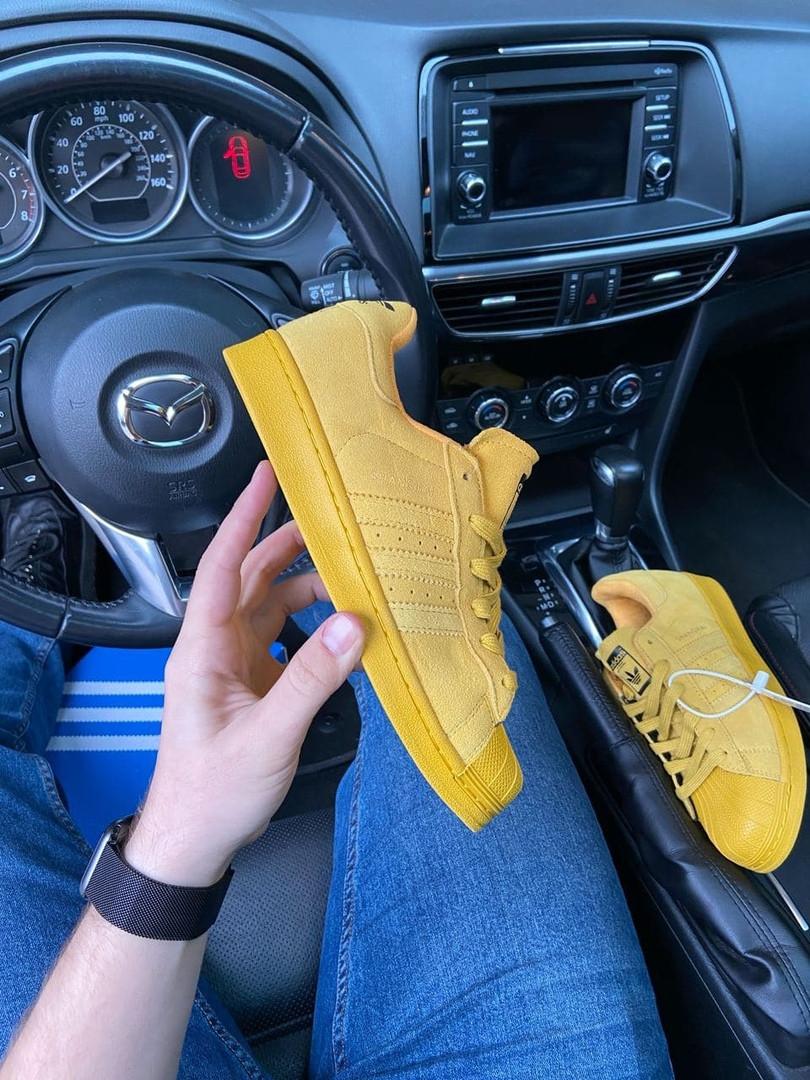 Adidas Superstar Shanghai Yellow (Желтый)