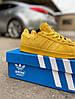 Adidas Superstar Shanghai Yellow (Желтый), фото 4