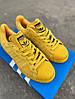 Adidas Superstar Shanghai Yellow (Желтый), фото 6