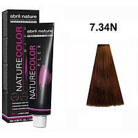 Безаміачна крем-фарба для волосся Abril et Nature Nature Color Plex 7.34 N Русявий золотисто-мідний 120 мл