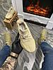 """Женские кроссовки Adidas Yeezy Boost 350 """"Flax"""" (в стиле Адидас), фото 2"""