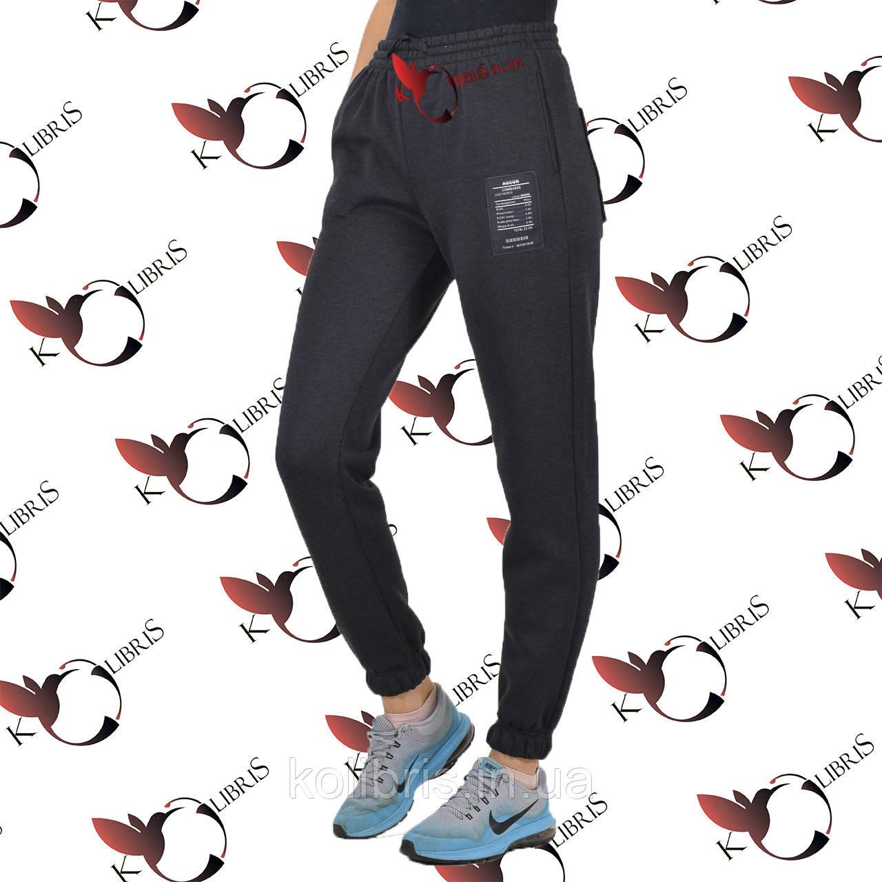 Женские утепленные спортивные штанишки трехнитка с начесом цвет темно-серый