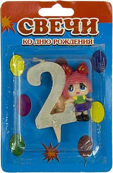 """Свічка в торт """"Цифра """" 2"""" Лола (30)"""