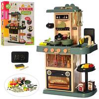 Детская игровая кухня 889-183