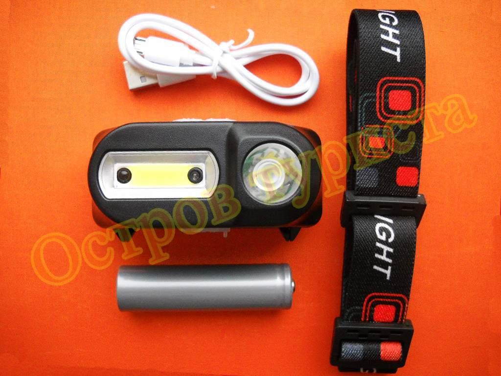 Фонарь налобный аккумуляторный KX-1804А датчик движения XPE COB с аккумулятором