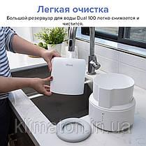 Levoit Dual 100 Ультразвуковой увлажнитель и диффузор 2-в-1, фото 3