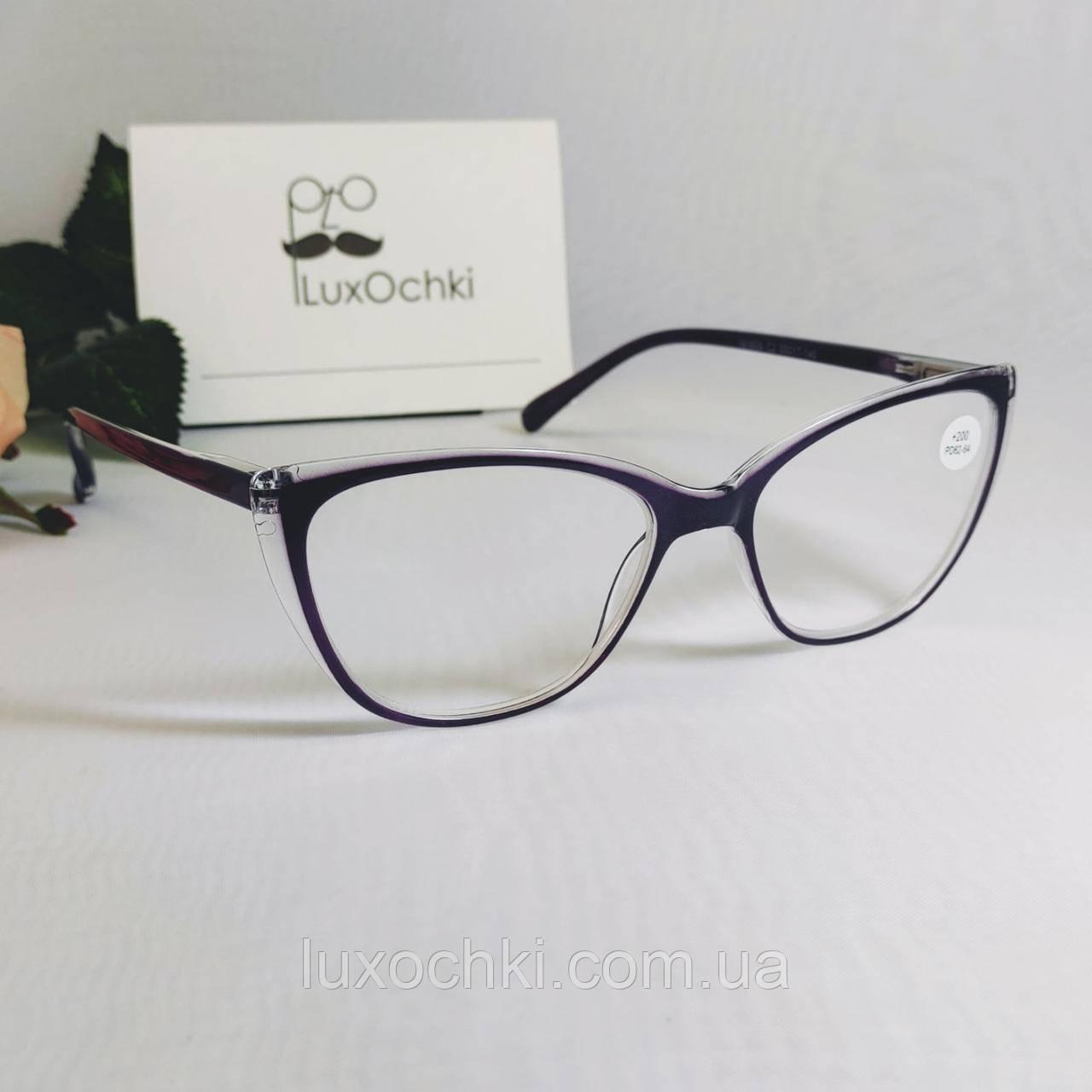 +2.0 Готовые женские очки кошечки для зрения в полупрозрачной оправе