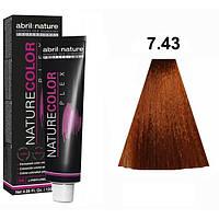 Безаміачна крем-фарба для волосся Abril et Nature Nature Color Plex 7.43 Русявий мідно-золотистий 120 мл