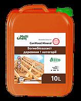 Антисептик. Антипирен. Огнебиозащита дерева ConWood Mineral Eurо 10л