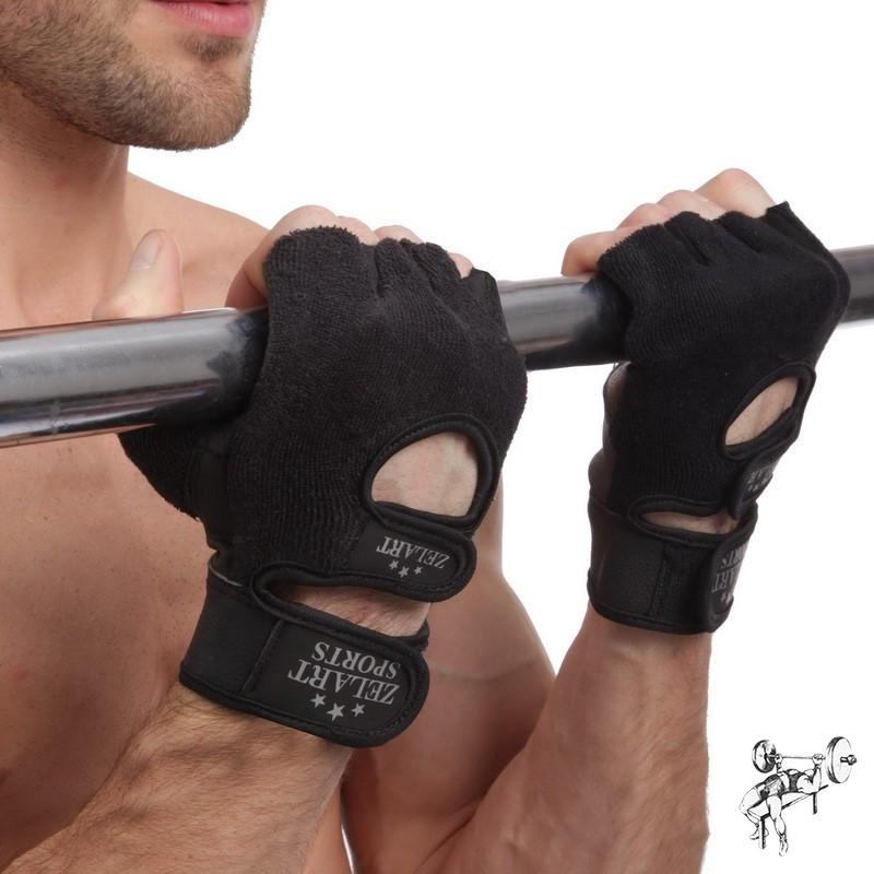 Перчатки тяжелоатлетические без пальцев Zelart размер M черный