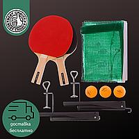 Набор для настольного тенниса пинг-понга с сеткой DUNLOP в чехле 2 ракетки и 3 мяча Красный-черный (679212)