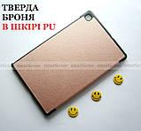 Умный чехол книжка для Samsung Galaxy Tab S6 Lite 10.4 Pink (Ivanaks Tri Fold розовое золото), фото 6