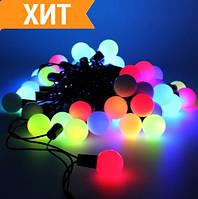 Гирлянда новогодняя светодиодная Шарик Матовый (15 мм), 200 LED лампочек, 10 метров, Разноцветная (Матовая)