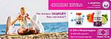 ФанДетокс 30 шт. Южная Корея очищение восстановление печени, снятие похмельного синдрома FanDetox Сoral Сlub, фото 6