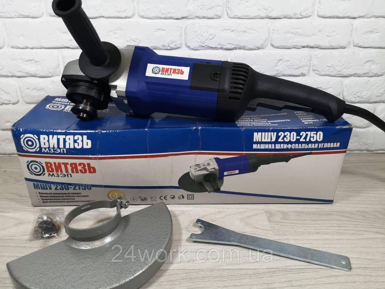 Болгарка ВИТЯЗЬ МШУ-230/2750 ®