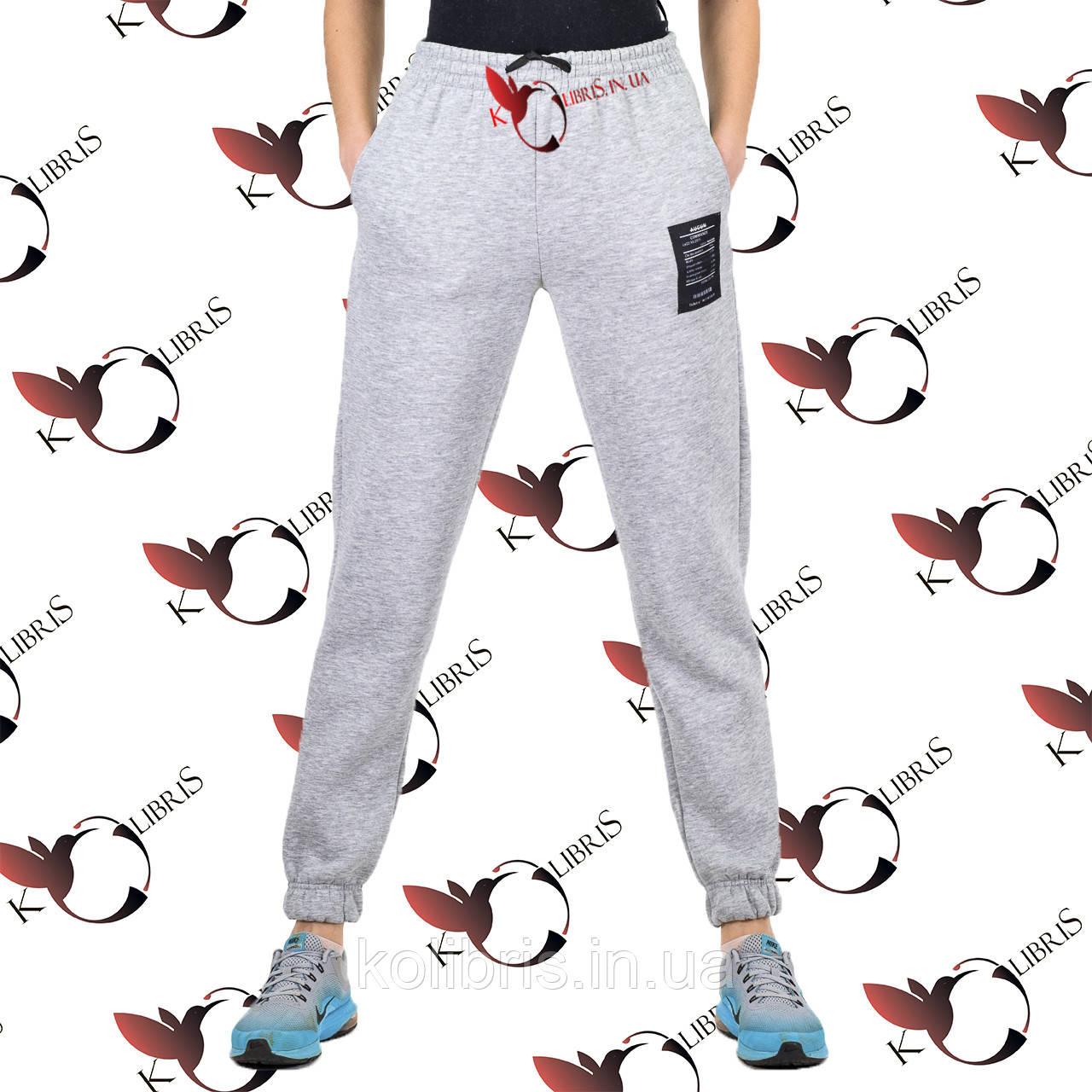 Женские утепленные спортивные штанишки трехнитка с начесом цвет светло-серый