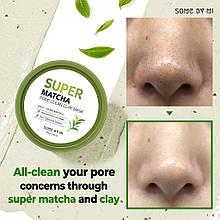 Глиняная маскаSome By Mi Super Matcha Pore Clean Clay Mask, 100 ml