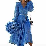 Женское вечернее нарядное платье миди ажурное с пышной юбкой на пуговках, черное айвори голубое, фото 5