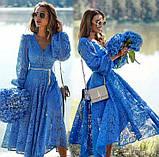 Женское вечернее нарядное платье миди ажурное с пышной юбкой на пуговках, черное айвори голубое, фото 4