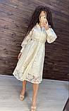 Женское вечернее нарядное платье миди ажурное с пышной юбкой на пуговках, черное айвори голубое, фото 2