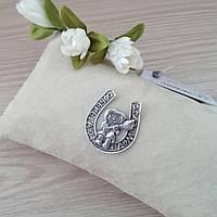 Серебряный сувенир-оберег для дома - Домовичок