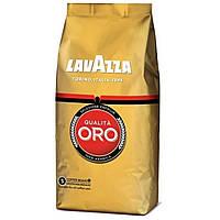 Оригинал! Кофе в зернах Lavazza Qualita Oro 1кг 100% Арабика золотая Италия, фото 1