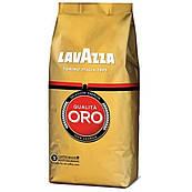 Оригинал! Кофе в зернах Lavazza Qualita Oro 1кг 100% Арабика золотая Италия