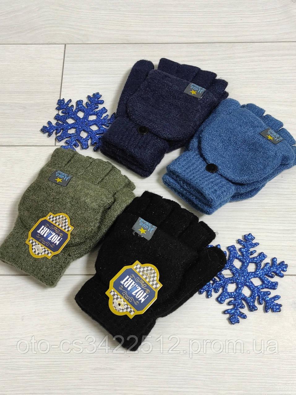 Перчатки-рукавиці без пальців  MozARt