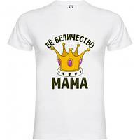 """Женская футболка с принтом """"Ее величество мама"""" Push IT"""