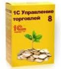 1С: Предприятие 8. Управление торговлей для Украины
