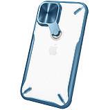 "Nillkin Apple iPhone 12/12 Pro (6.1"") Cyclops Case Blue Чехол Бампер, фото 6"