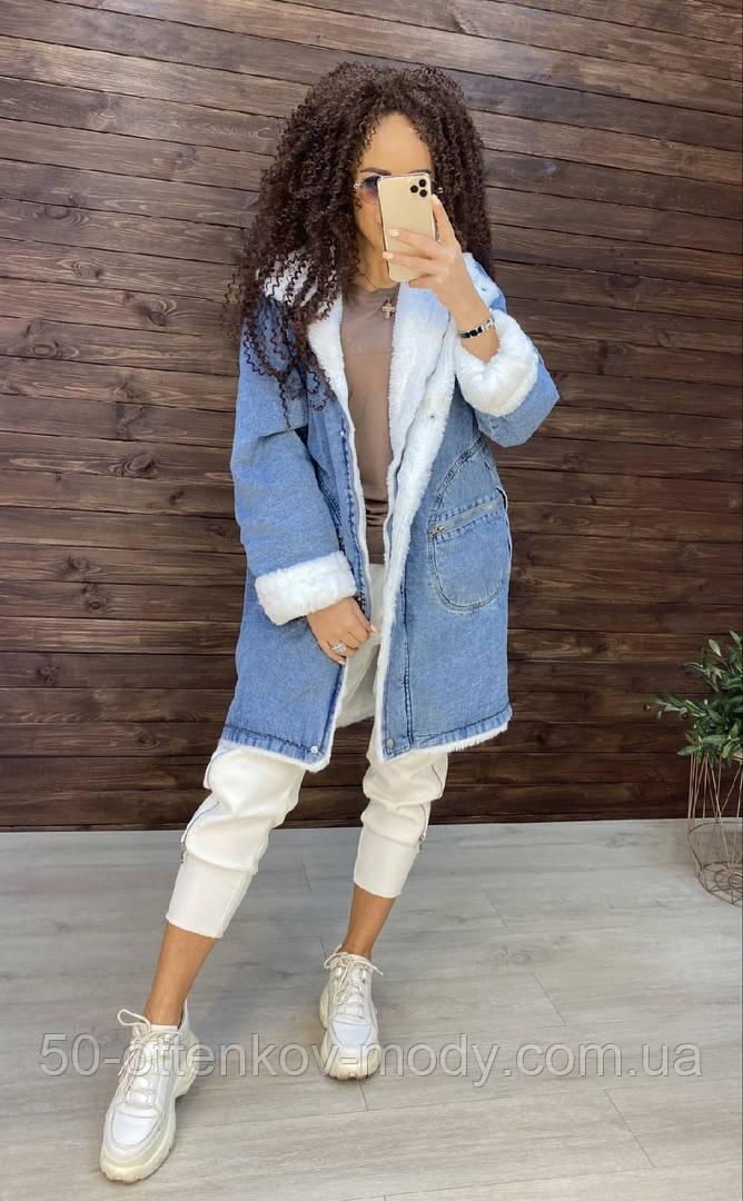 Женская джинсовая парка куртка на меху