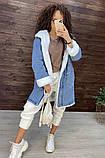 Женская джинсовая парка куртка на меху, фото 4