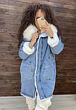 Женская джинсовая парка куртка на меху, фото 3
