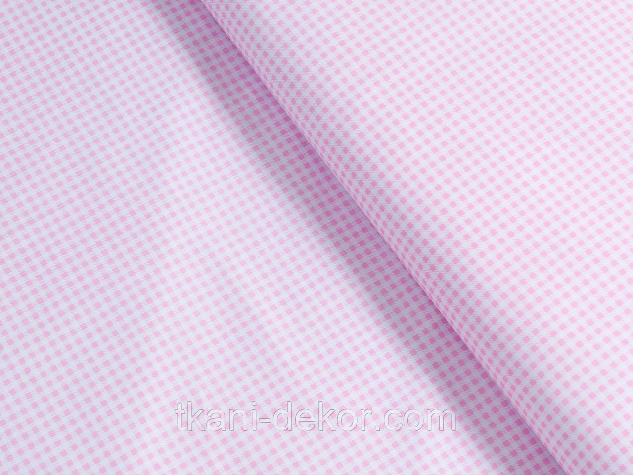 Сатин (хлопковая ткань)  розовая мелкая клетка (40*160)