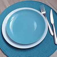 Тарелка обеденная мелкая Бирюза 21 см