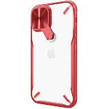 "Nillkin Apple iPhone 12/12 Pro (6.1"") Cyclops Case Red Чехол Бампер, фото 6"