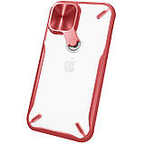 "Nillkin Apple iPhone 12/12 Pro (6.1"") Cyclops Case Red Чехол Бампер, фото 4"