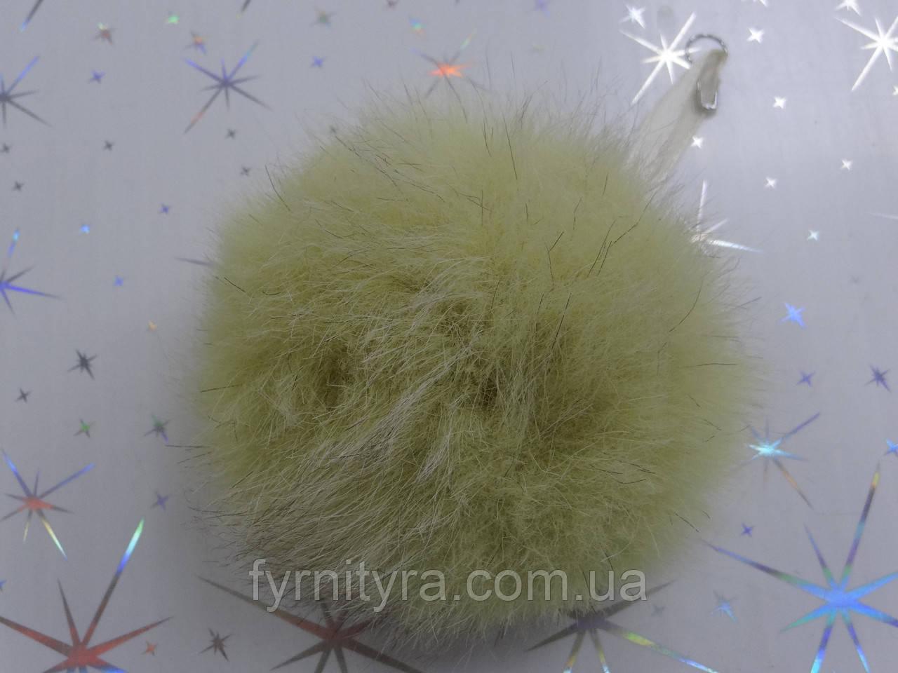 Помпони-хутро, балабон, бубон білий 7-9см кролик