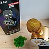 Беспроводной Bluetooth микрофон-караоке WS-669, золотой, фото 3