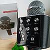 Караоке - микрофон Wster WS-1688 Bluetooth черный, фото 5