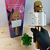 Беспроводной bluetooth караоке микрофон DM Q7 Karaoke Gold, фото 3