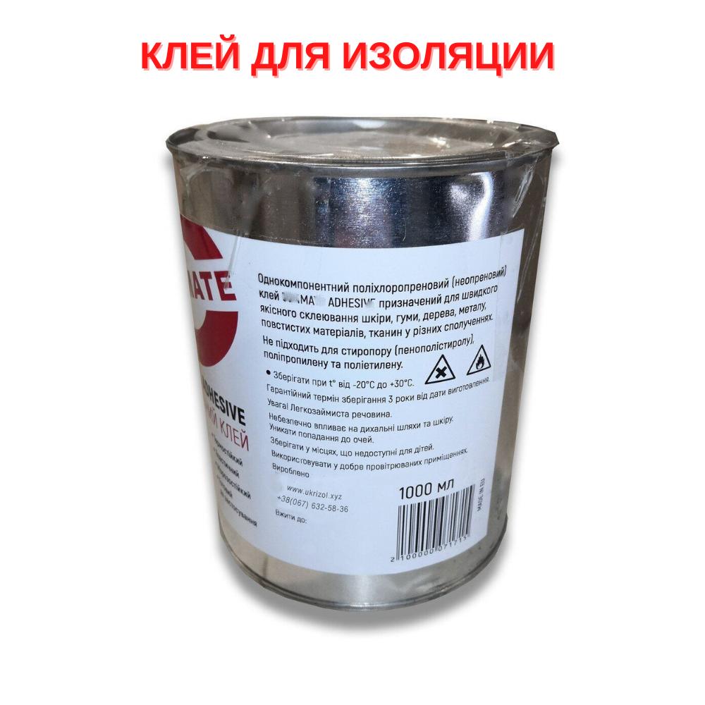 Клей для изоляции, 1 литр
